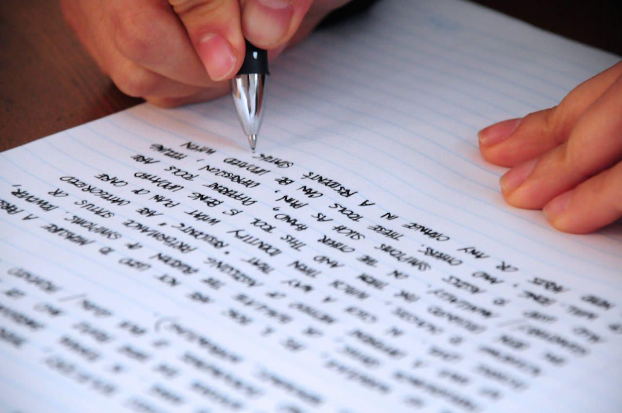 zu sehen erklärung grammatik